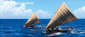 新グレートジャーニー〜日本列島にやって来た人々(2004〜2011・海上ルート)から②