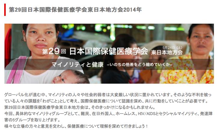 スクリーンショット 2014-04-25 14.30.40