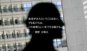 インタビュー記事掲載:私の哲学 第40回 杉山大輔氏のインタビューがweb「私の哲学」、及び小冊子にまとめられました。